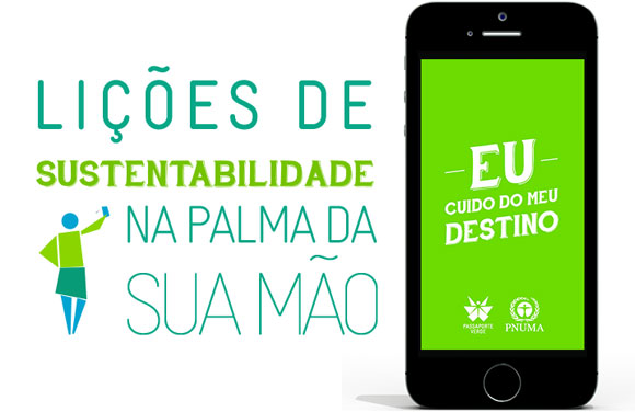 Rio 2016 ~ Passaporte Verde App